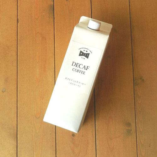 《オリジナル》カフェインレス(ストレート)1000ml【¥1071お得】