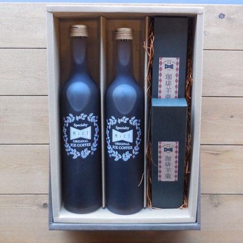 《ギフト》ボトルアイスコーヒー2本とコーヒー羊羹セット