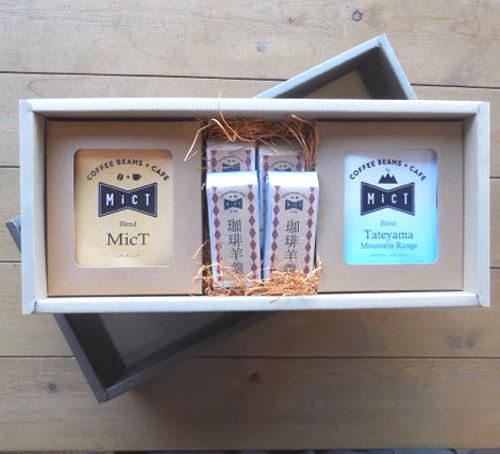 《ギフト》ドリップバック12個とコーヒー羊羹セット